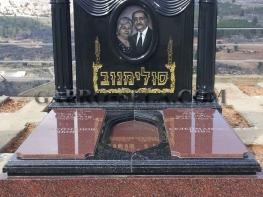 גברו סלע - מצבות בעיצוב מיוחד : מק''ט 003