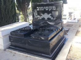 גברו סלע - מצבות בעיצוב מיוחד : מק''ט 015