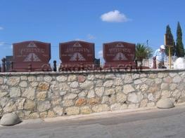 גברו סלע - מצבות בעיצוב מיוחד : מק''ט 022