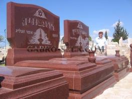גברו סלע - מצבות בעיצוב מיוחד : מק''ט 023