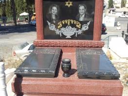 גברו סלע - מצבות בעיצוב מיוחד : מק''ט 001