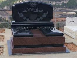 גברו סלע - מצבות בעיצוב מיוחד : מק''ט 006