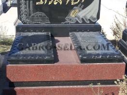 גברו סלע - מצבות בעיצוב מיוחד : מק''ט 014