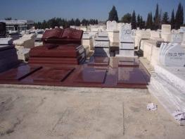 מש' יעקובוב בית העלמין גבעת שאול ירושלים 1